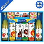お中元御中元ジュースギフトセール送料無料UCC&果汁飲料バラエティギフト型番:ALS-40A