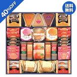 お中元御中元クッキーゼリーギフト送料無料京都ラ・バンヴェントフルーツゼリー&焼菓子詰合せ型番:LBD-45M