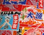 国産45角クッションカバー(45×45cm)2枚までメール便OK(日本製/クッション/クッションカバー/45角/45×45/北欧