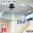 鍋アウトドア鍋/カレー鍋/芋煮鍋/キャンプ
