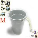 燗酒 用 藤巻 ちろり タンポ 【 アルミ 藤巻 酒 タンポ 2号 Mサイズ 3ヶ入 】 高熱伝導率 だから あっという間 に 手軽 に 熱燗 上燗 ぬる燗 楽しめます。 アイスコーヒー パフェ 作り にもおすすめ! 藤巻 持ち手 だから 熱くない