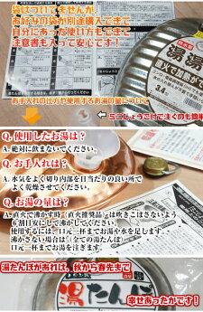 トタン製ミニ湯たんぽ丸型塗装なしトタン生地日本製金属製湯たんぽ1.2Lミニじょうご付SGマーク付土井金属化成株式会社田舎道具トタン製湯たんぽミニじょうご付袋別売です。