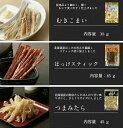 チーズスティック(無選別) 120g×2パックセット [メール便送料無料] ちーず 訳あり 不揃い 2個セット ちーたら ちーずたら ちーずすてぃっく チーズ鱈 ちーず鱈 チータラ チーズタラ