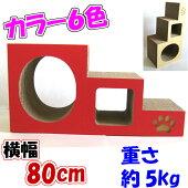 猫のつめとぎビッグトンネル【日本製猫つめとぎ爪とぎ爪磨き爪みがき猫用品段ボールトンネル遊び】