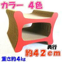 猫のつめとぎリラックストンネル【日本製猫つめとぎ爪とぎ爪磨き爪みがき猫用品段ボールトンネル遊び】