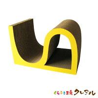 猫の爪とぎSトンネル【日本製猫つめとぎ爪とぎ爪磨き爪みがき猫用品段ボールトンネル遊び】