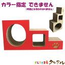 K&H Strech n'Scrach Cardboard Toy ストレッチン スクラッチ カードボード トイ(GMP)【送料無料】【ポイント2倍/お取寄せ】【5/21】