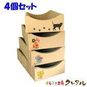猫爪とぎイラスト猫ベッド【日本製猫つめとぎ爪とぎ爪磨き爪みがき猫用品段ボールベッド遊び】