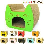 猫のつめとぎキャットトンネル【日本製猫つめとぎ爪とぎ爪磨き爪みがき猫用品段ボールトンネル遊び】