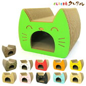 【送料無料】猫のつめとぎキャットトンネル奥行約45cm【日本製猫つめとぎ爪とぎ爪磨き爪みがき猫用品段ボールトンネル遊び】