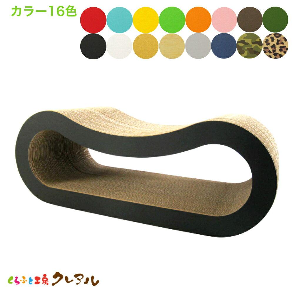 猫の爪とぎ 穴あき枕 【日本製 猫 つめとぎ 爪とぎ 爪磨き 爪みがき 猫用品 段ボール 遊び】