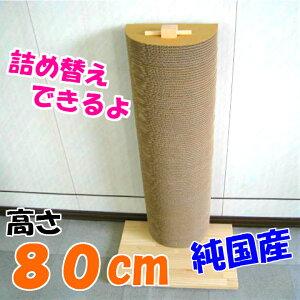 丸い形の壁付け爪とぎタワー登場。木製の角柱の芯に半円の段ボールをはめるだけ。巾木よけにな...