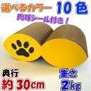 猫の爪とぎ 肉球お豆【日本製 猫 つめとぎ 爪とぎ 爪磨き 爪みがき ...