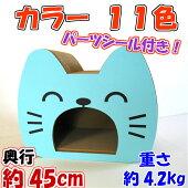 猫のつめとぎロングハウス【日本製猫爪とぎ猫用品つめとぎつめみがき爪とぎ爪磨きハウス段ボール】
