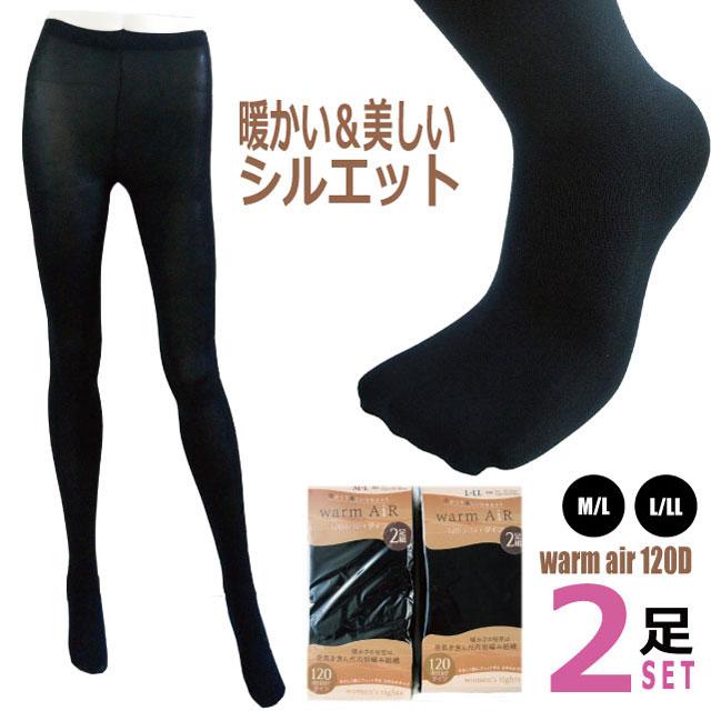 【メール便送料無料】warm Air 120デニール women's tights 黒2足セット