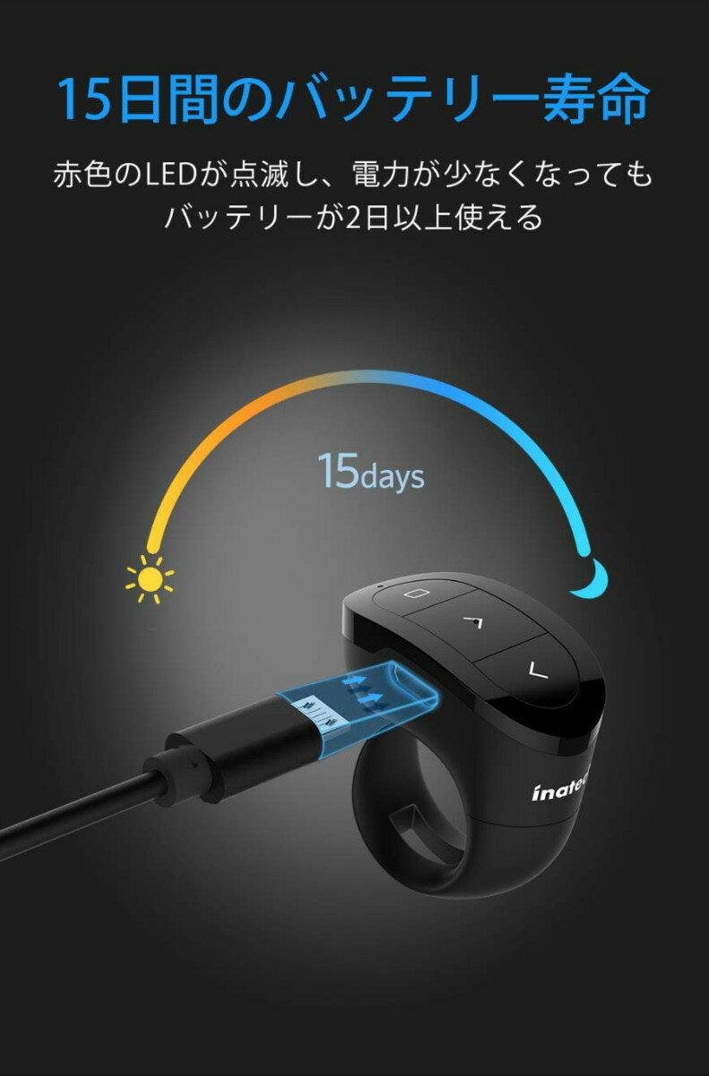 【全品日本全国】Inateck 2.4GHz ワイヤレス フィンガープレゼンター 、プレゼンテーション リモート、PPT、Keynote、Googleスライド用リモート、15日間動作可能、充電式、指装着式、PSC認証(技適マーク)取得 WP2002