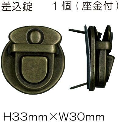 裁縫材料, ホック INAZUMA1AK-56-1