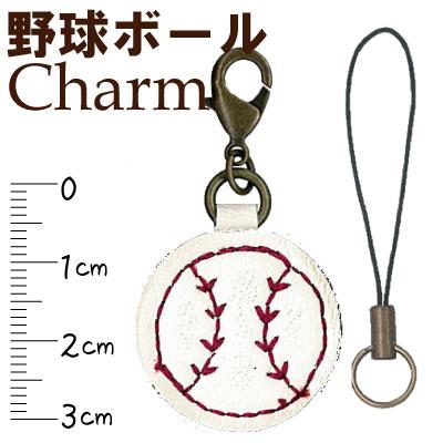 【INAZUMA Shop.限定】野球ボールの合皮携帯ストラップチャーム※ナスカンストラップ付き