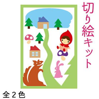 【INAZUMA Original works】オリジナルポストカードを手作り。ペーパークラフト、メッセージカ...