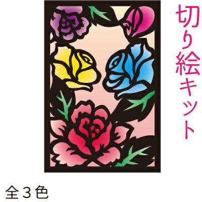 紙製品・封筒, グリーティング・カード INAZUMA()!GC-504