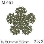 WEB����ե��ꥰ�Ʃ�����ѡ��ĥ��ѡ���3�����ꡣSG-MP-51