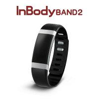 InBody筋肉・脂肪量が測れる活動量計InBodyBAND2ブラック