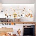 ウォールステッカー ウォールシール 犬 ドッグ 愛犬 家族 ラブラドール ハスキー バーニーズ シーズー フレンチブル コーギー キャバリア DIY デザイナーズ インテリア デコアップ リメイクシート 壁シール 北欧 壁紙