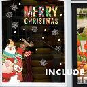 壁シール ウォールステッカー メリークリスマス サンタクロース サンタさん トナカイ 雪だるま ジングルベル たのしい クリスマス Xmas kawaii ひょっこりはん おじいさん 妖精 かわいい 子供が喜ぶ 緑 店 リビング 病院 カフェ 壁紙 DIY デザイナーズ