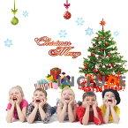 ウォールステッカー メリークリスマス リアルツリー オーナメント リボン プレゼント 雪の結晶 クリスタル ダイアモンドダスト クリスマスイブ たのしい Xmas kawaii ロゴ かわいい 子供が喜ぶ 店 リビング カフェ 壁紙 DIY