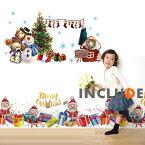 ウォールステッカー メリークリスマス サンタクロース オーナメント リボン プレゼント 聖なる夜 ジングルベル クリスマスイブ ノエル キャロル たのしい キリストのミサ Xmas kawaii ロゴ かわいい 子供が喜ぶ 店 リビング カフェ 壁紙 DIY