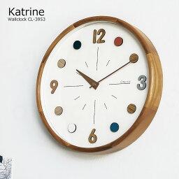 【あす楽】壁掛け時計 Katrine カトリネ CL-3953 北欧 掛け時計 シンプル オシャレ インターフォルム 静音 ナチュラル かわいい 木製 スイープ スイープムーブメント 新生活【着後レビューでクーポン】