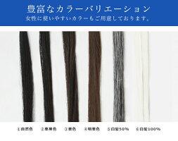 クイックPON(クイックポン)24スティック入り(+3本増量中)増毛植毛かつら抜け毛メンズレディースウィッグ