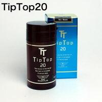 ティップトップ20(tiptop20)
