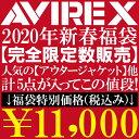 【送料無料】AVIREX(アビレックス) アヴィレックス 2020年 福袋・Happy Bag【販売 ...