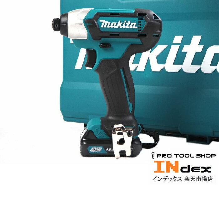 【新品未使用】 マキタ 充電式インパクトドライバ TD110DSHX 10.8V 1.5Ah セット品 バッテリ2個 DIYに最適