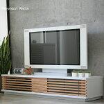 テレビボードローボード幅150完成品テレビ台ロータイプAVラックTVボードAV機器収納リビングボード北欧おしゃれモダンシンプル