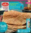 【RAJASTHANI PARATHA360g】【HALDIRAM】ラジャスタニ パラタ【パラタ】【インドのパン】【インドの食品】【ハルディラム】(6枚入り)360G