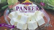 パニールキューブカット カッテージチーズ ナナック