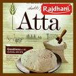 【ATTA:1Kg】【RAJDHANI】アタ粉【小麦粉】【インドの食品】ラジャハニ 1KG