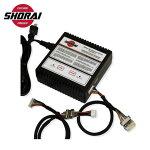 送料無料!【SHORAIBattery】SHO-BMS01-JPショウライバッテリーバッテリーチャージャー/テンダー(日本専用モデル)バッテリー充電器