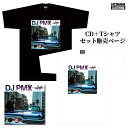 【メール便対応】【Tシャツセットページ】DJ PMX/THE ORIGINAL IV + リリース記念Tシャツセット【WHITE/BLACK】(M・L・XL・2XL)(CD 邦楽 ジャパニーズ ヒップホップ HIP HOP J RAP DS455 通販 メンズ 大きいサイズ Tシャツ 半袖 プリント 横浜)