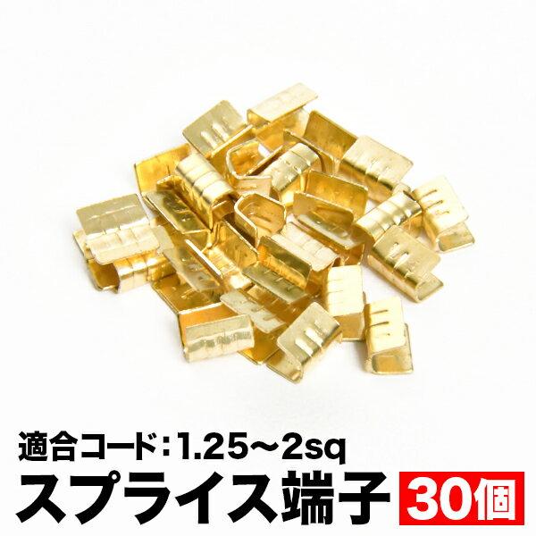 カーナビ・カーエレクトロニクス, ETC・DSRC EL03 1.25sq -2sq 30