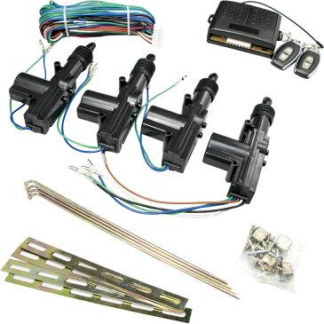 キーレスエントリーフルキット アクチュエーター 4個セット ワイヤレスリモコン付 軽トラ バン 旧車 商用車 ジムニー