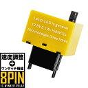 JB23W ジムニー ハイフラ防止 ICウインカーリレー アンサーバック対応 8ピン 8pin 品番IC10 速度調整機能付き