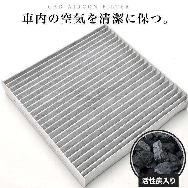 メンテナンス用品, エアコンケア・エアコンフィルター  NCP8185 H15.9-H27.7 014535-0850
