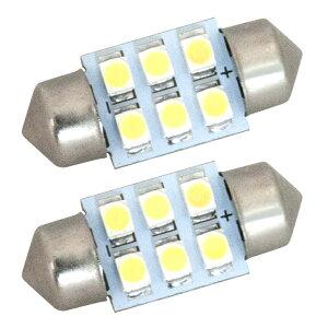 NNP10 ポルテ [H16.4-H24.7] 純正球交換型 極LEDルームランプ 【2点セット】