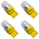 鬼爆閃光 ハスラー MR31S [H26.1〜] LEDウインカー球 4個セット A