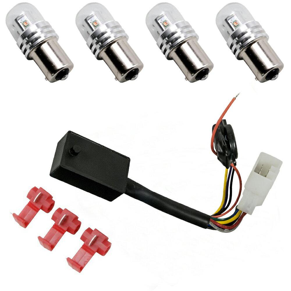 ライト・ランプ, ウインカー・サイドマーカー  RS 90 H17.2H19.7 LEDC8IC