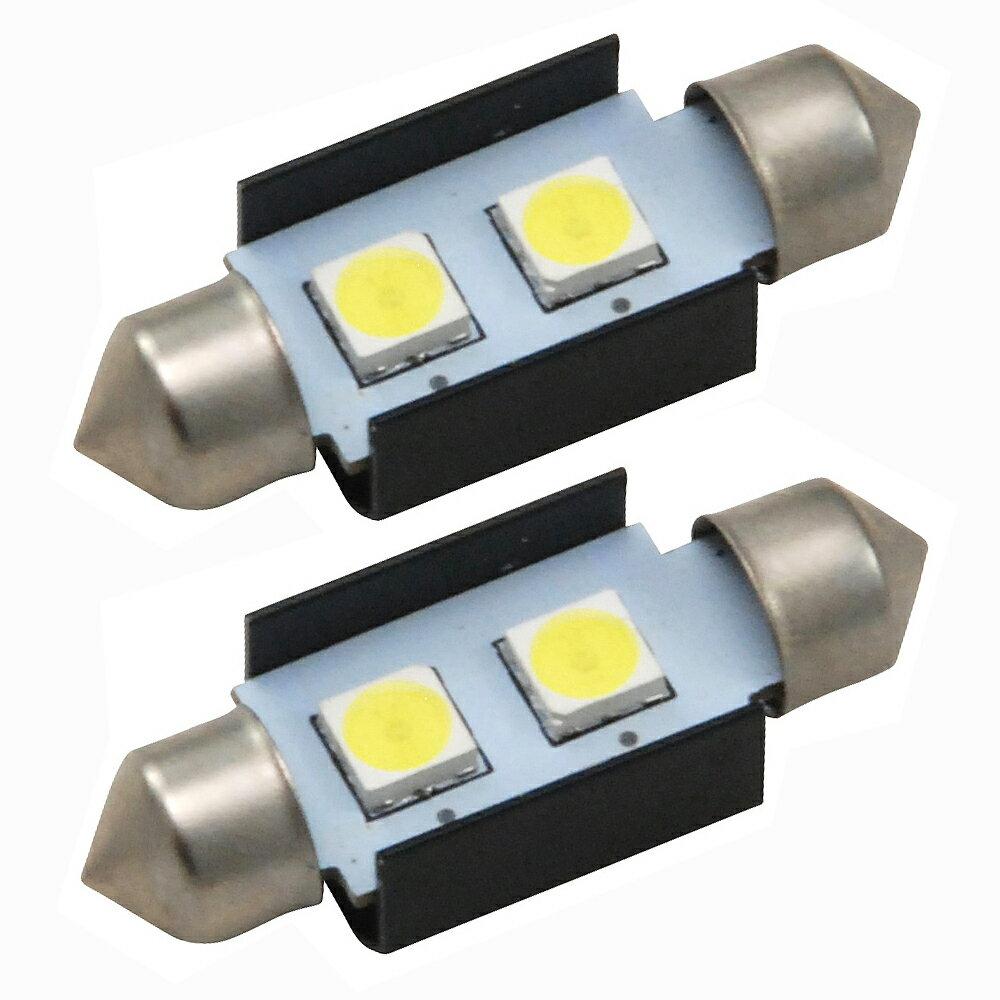 アウディ A4(B6) 8EA LED ナンバー灯 ライセンス灯 SMD 大粒2連 2個 キャンセラー内蔵 ホワイト