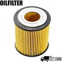 オイルフィルター オイルエレメント LW3W MPV H14.4-H15.10 L...